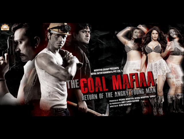 The Coal Mafiaa - Movie Poster #8