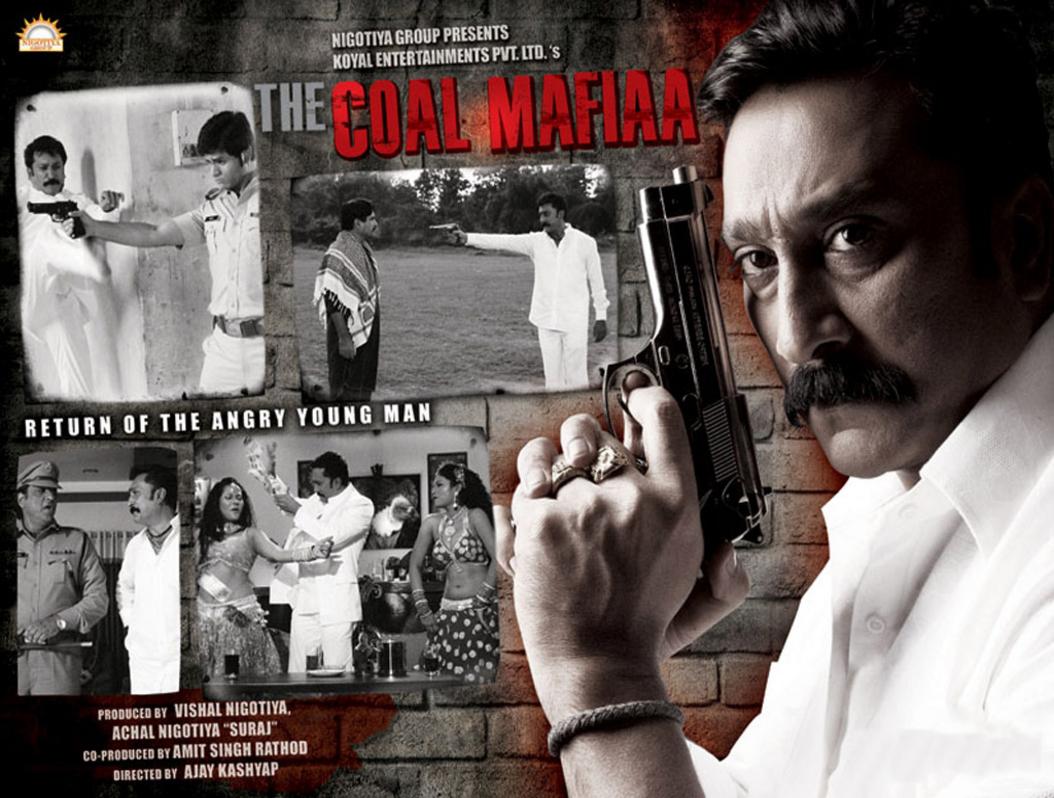 The Coal Mafiaa - Movie Poster #9 (Original)