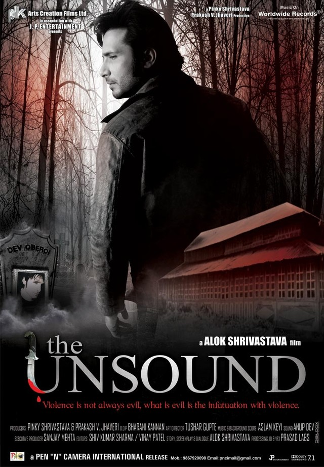 The Unsound - Movie Poster #1
