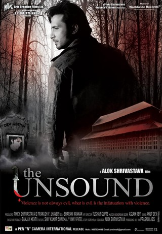 The Unsound - Movie Poster #1 (Small)