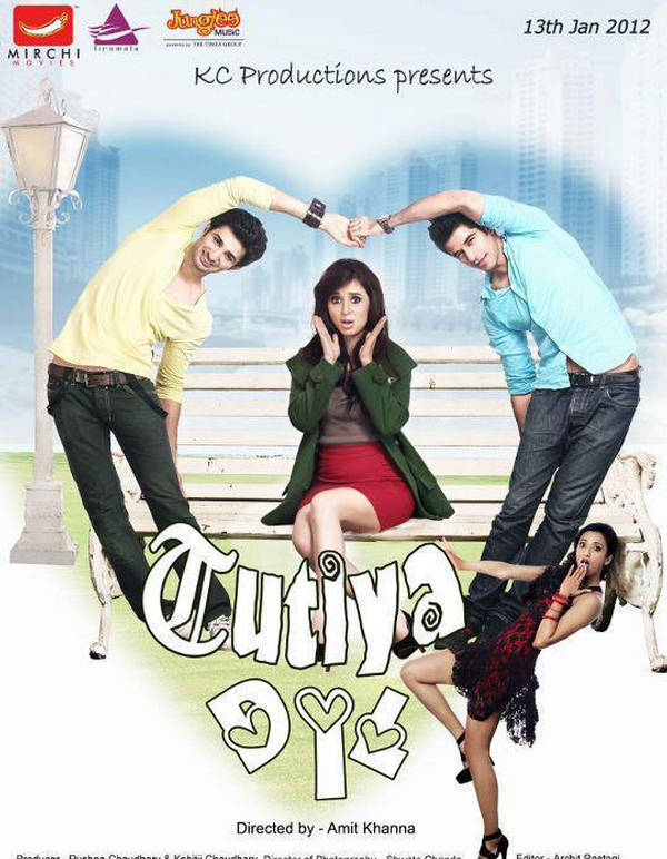 Tutiya Dil - Movie Poster #1 (Original)