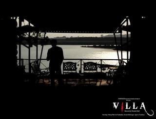 Villa - Movie Poster #1 (Small)