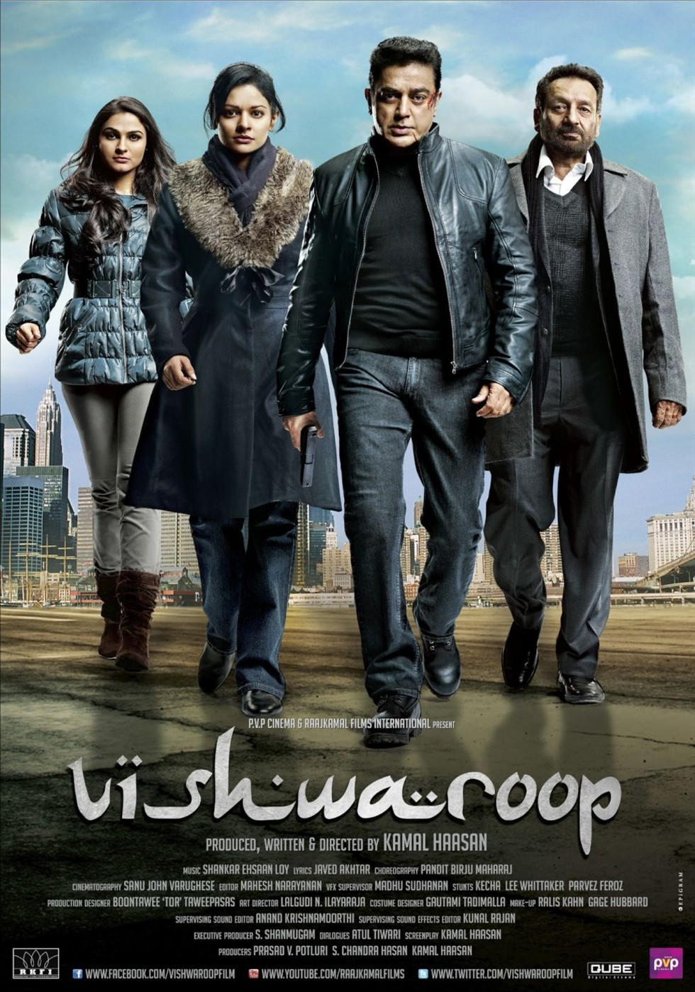 Vishwaroop - Movie Poster #1 (Large)