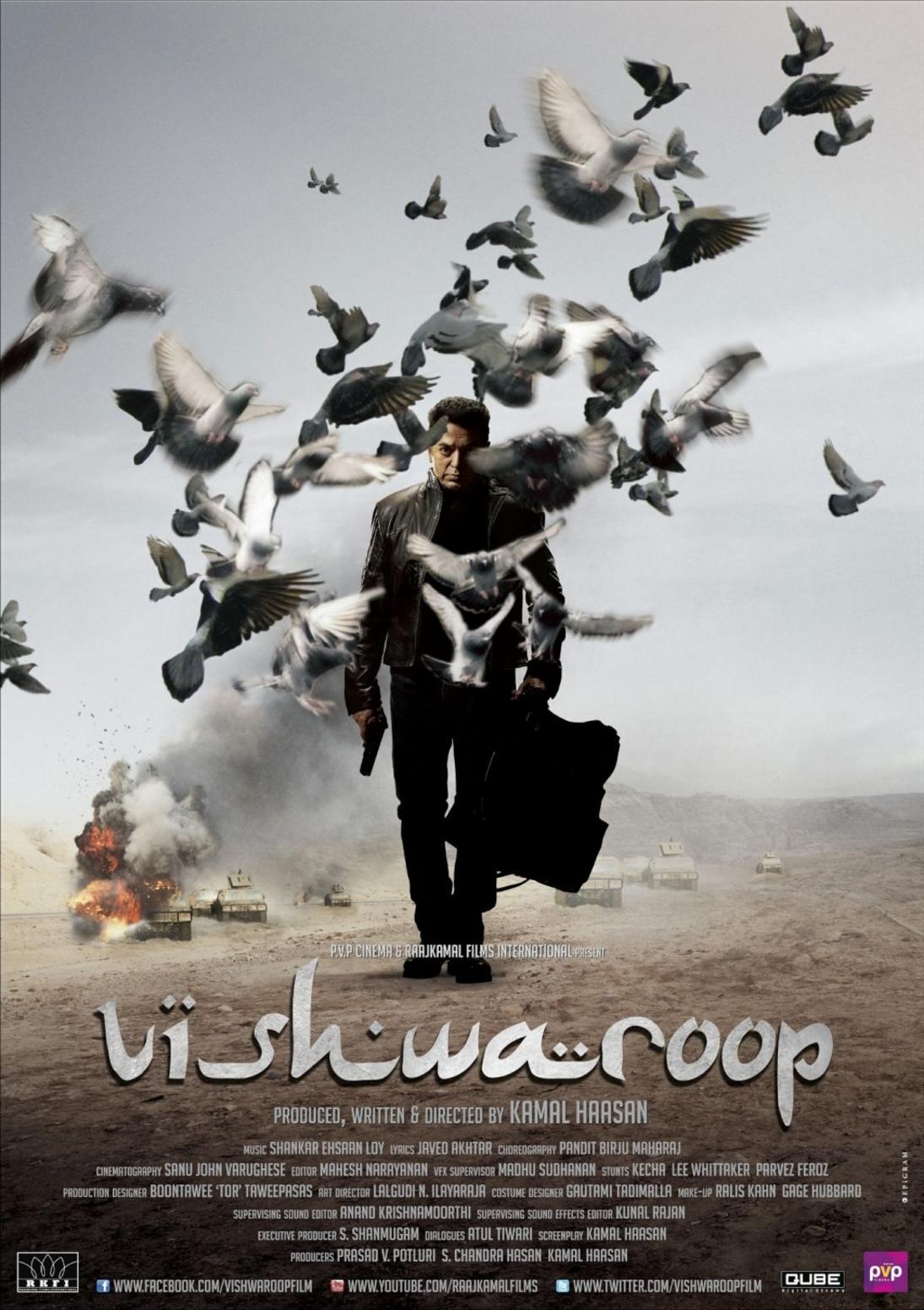 Vishwaroop - Movie Poster #2 (Original)