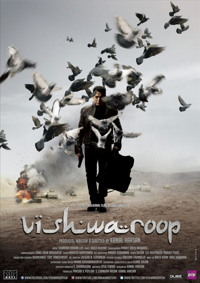 Vishwaroop - Movie Poster #2