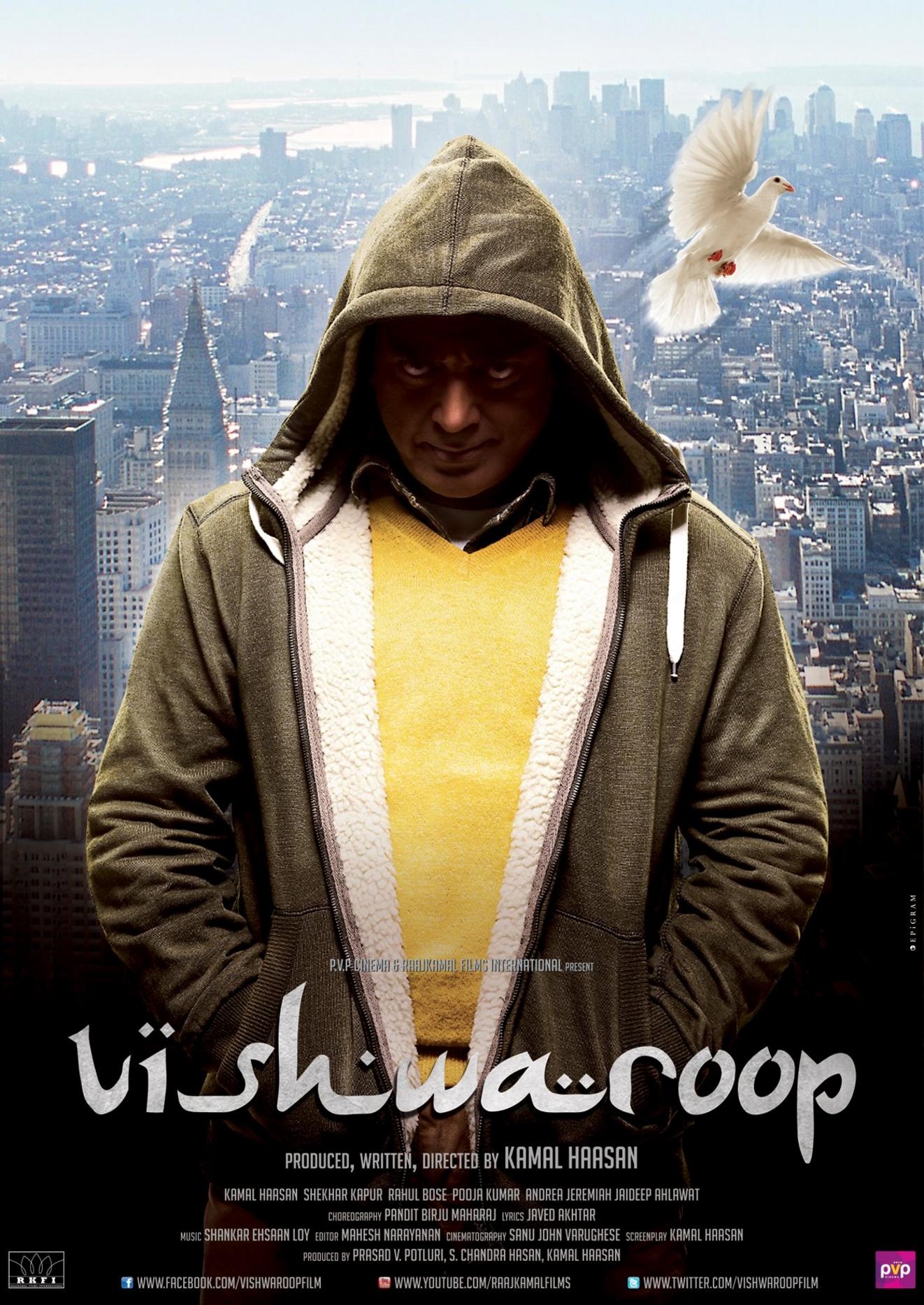 Vishwaroop - Movie Poster #3 (Original)
