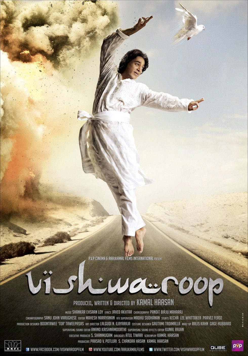 Vishwaroop - Movie Poster #4 (Large)