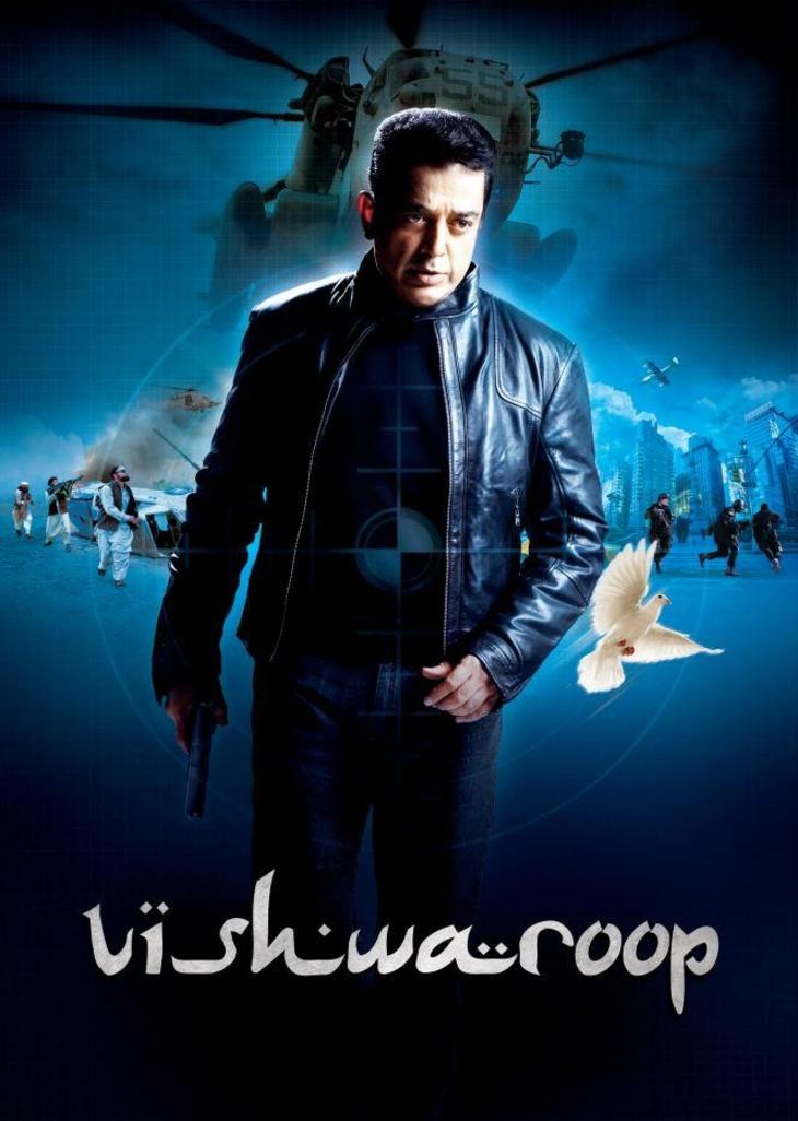 Vishwaroop - Movie Poster #5 (Original)