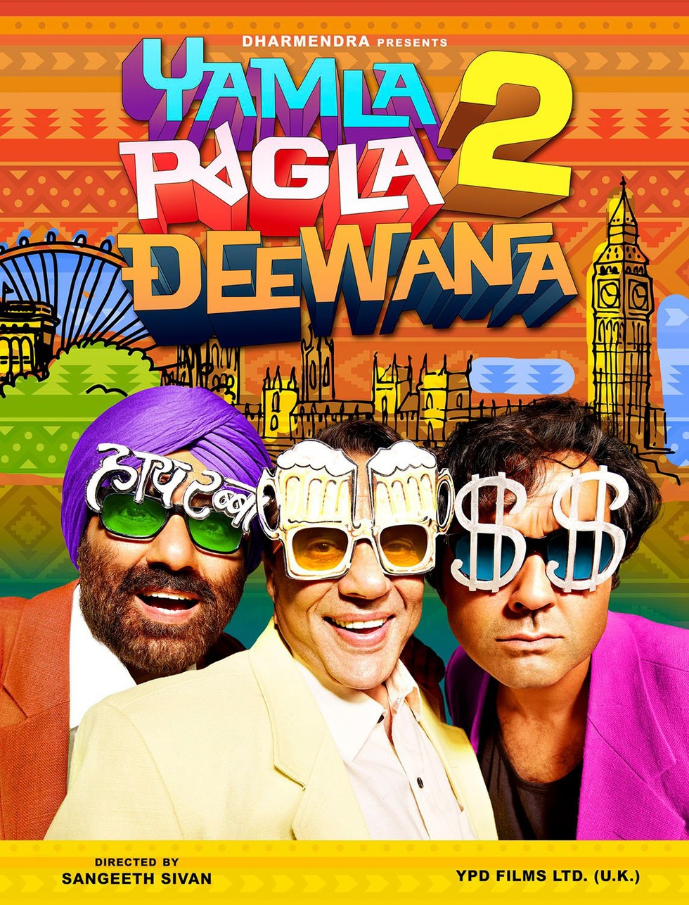 Yamla Pagla Deewana 2 - Movie Poster #1 (Large)