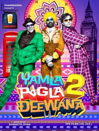 Yamla Pagla Deewana 2 - Movie Poster #2 (Small)