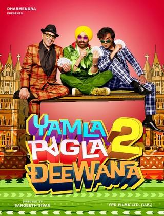 Yamla Pagla Deewana 2 - Movie Poster #3 (Small)