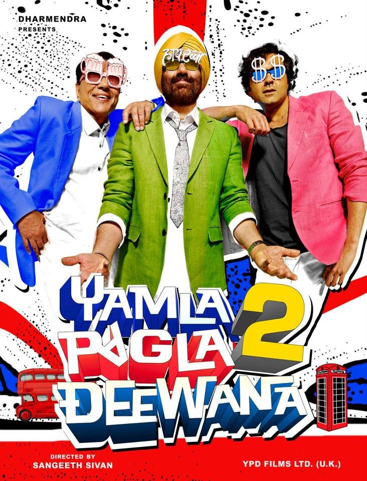 Yamla Pagla Deewana 2 - Movie Poster #4 (Original)