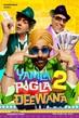 Yamla Pagla Deewana 2 - Tiny Poster #5