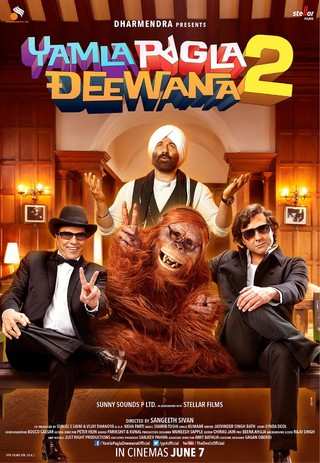 Yamla Pagla Deewana 2 - Movie Poster #7 (Small)