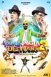 Yamla Pagla Deewana 2 - Tiny Poster #9