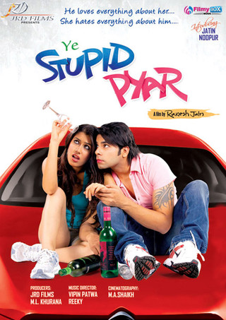 Ye Stupid Pyar - Movie Poster #1