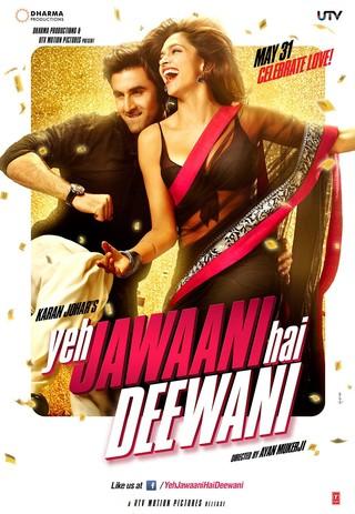 Yeh Jawaani Hai Deewani - Movie Poster #1 (Small)