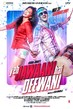 Yeh Jawaani Hai Deewani - Tiny Poster #2