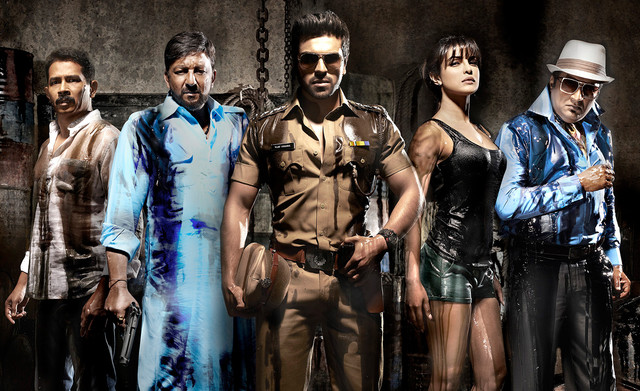 Zanjeer - Movie Poster #2