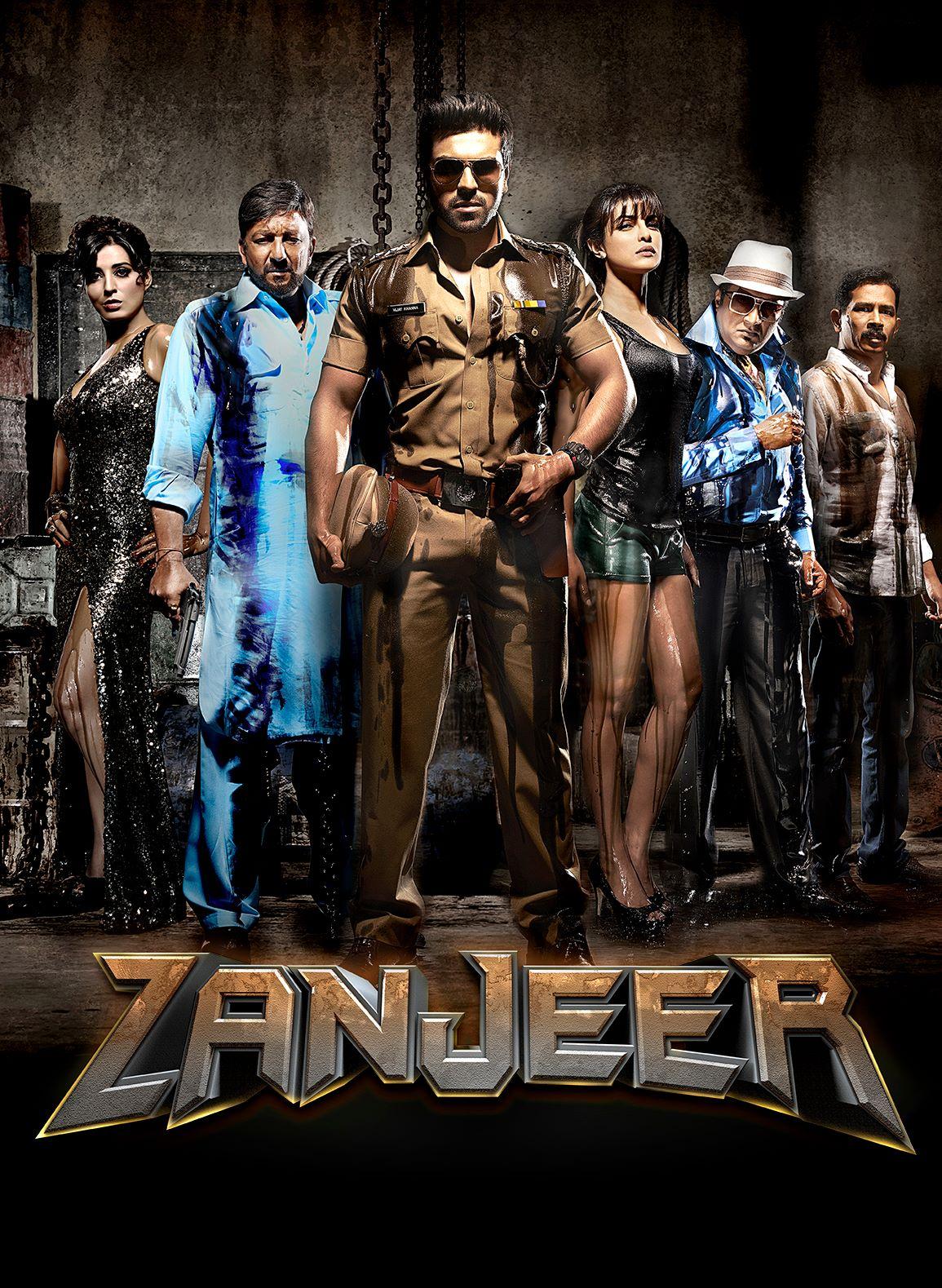 Zanjeer - Movie Poster #3 (Original)