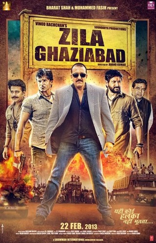 Zila Ghaziabad - Movie Poster #1