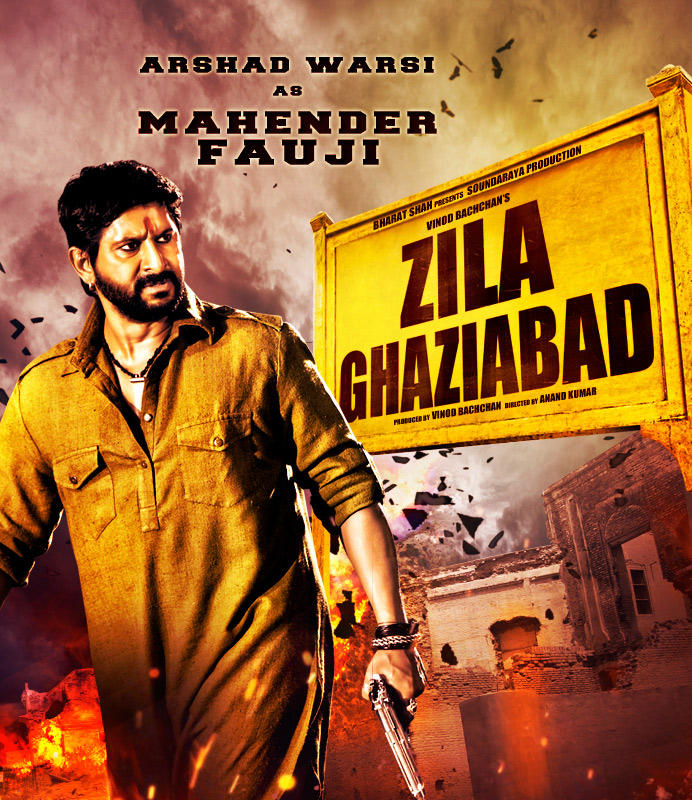 Zila Ghaziabad - Movie Poster #2 (Original)