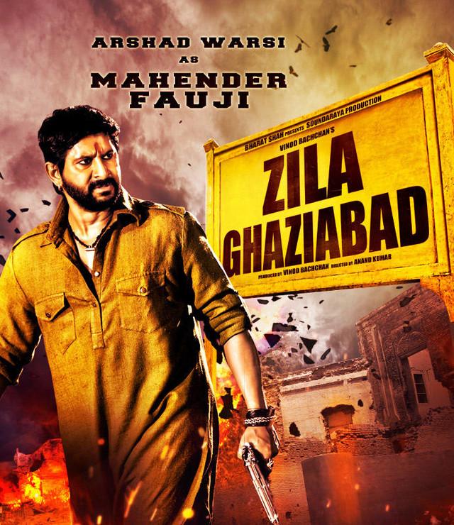 Zila Ghaziabad - Movie Poster #2