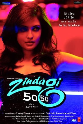Zindagi 50-50 - Movie Poster #1 (Small)