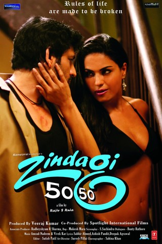 Zindagi 50-50 - Movie Poster #2 (Small)