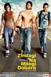 Zindagi Na Milegi Dobara - Tiny Poster #1