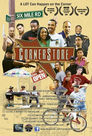 CornerStore - Movie Poster #1