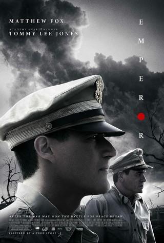 Emperor - Movie Poster #1 (Small)