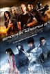 G.I. Joe: Retaliation - Tiny Poster #11