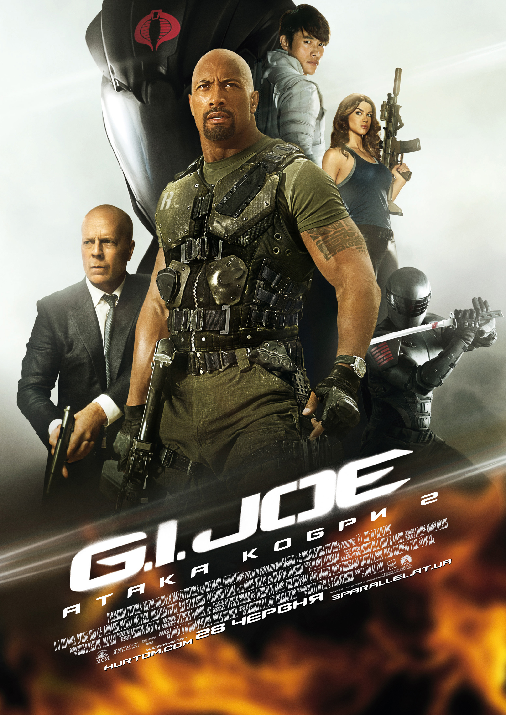 G.I. Joe: Retaliation - Movie Poster #2 (Original)