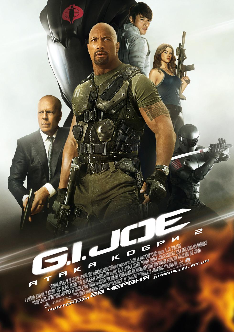 G.I. Joe: Retaliation - Movie Poster #2 (Large)