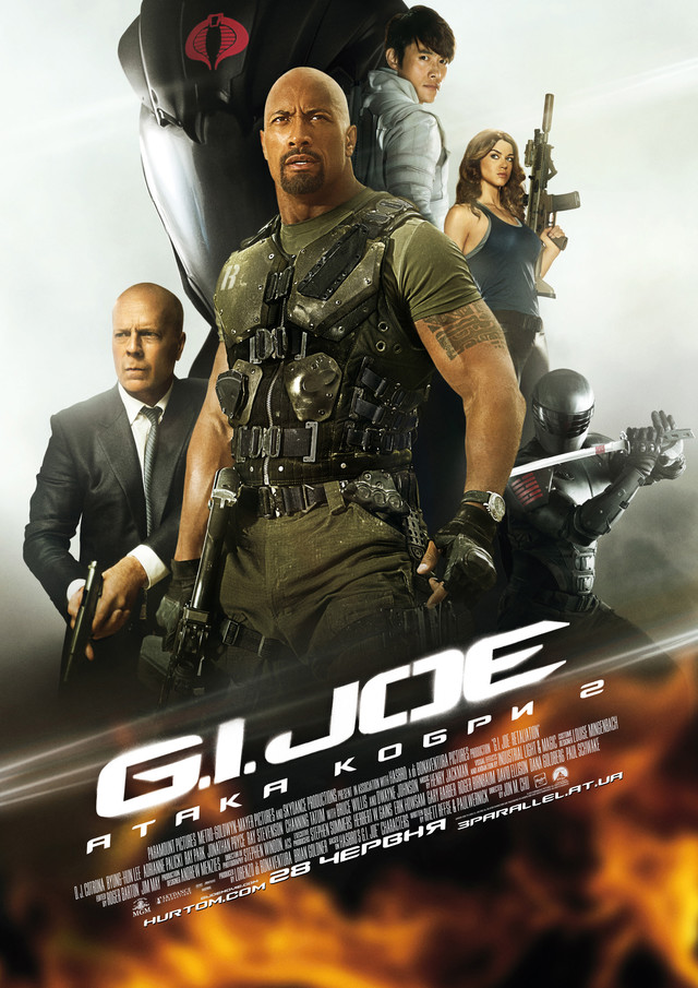 G.I. Joe: Retaliation - Movie Poster #2