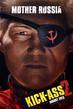Kick-Ass 2 - Tiny Poster #10