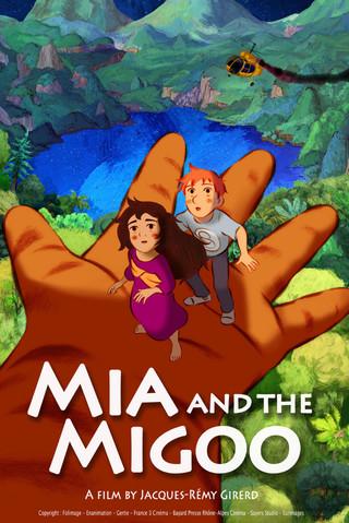 Mia and the Migoo - Movie Poster #1 (Small)