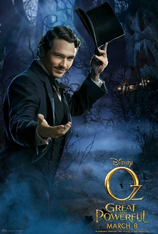 Oz the Great and Powerful - Movie Poster #8 (Small)
