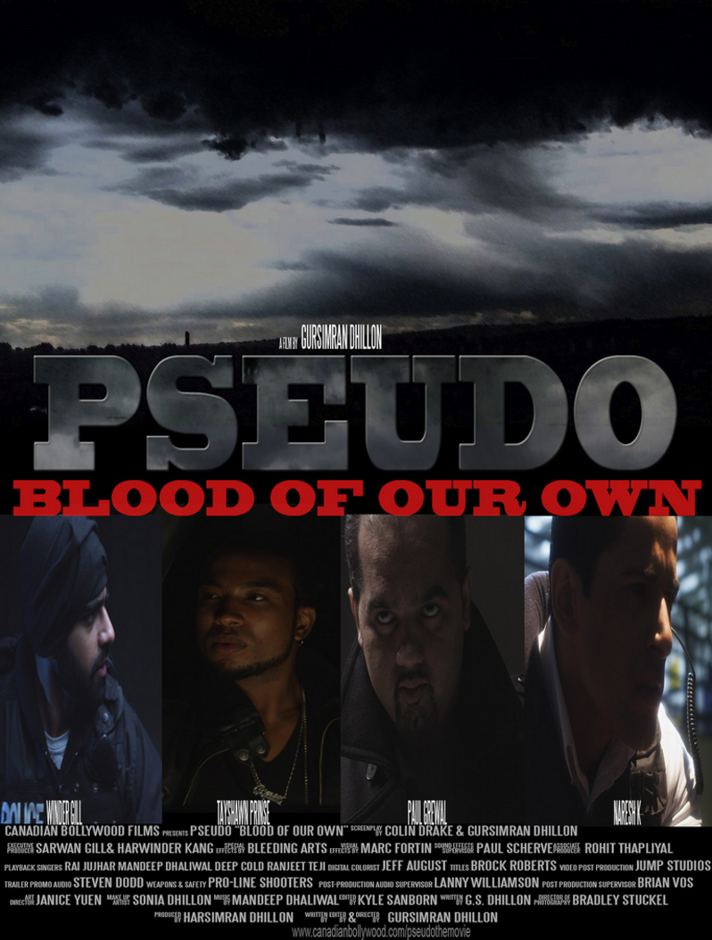 Pseudo Blood Of Our Own - Movie Poster #1 (Original)