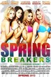 Spring Breakers - Tiny Poster #10