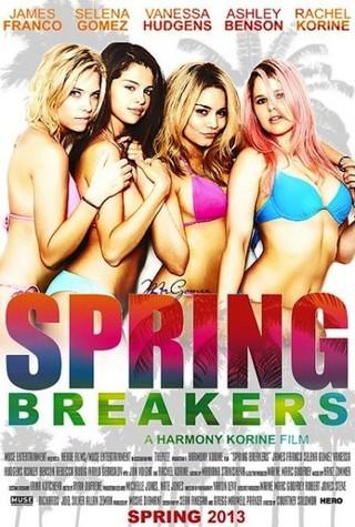 Spring Breakers - Movie Poster #10