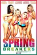 Spring Breakers - Tiny Poster #11