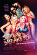 Spring Breakers - Tiny Poster #2
