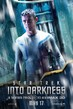Star Trek Into Darkness - Tiny Poster #7