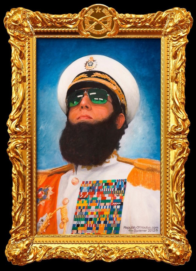 The Dictator - Movie Poster #1