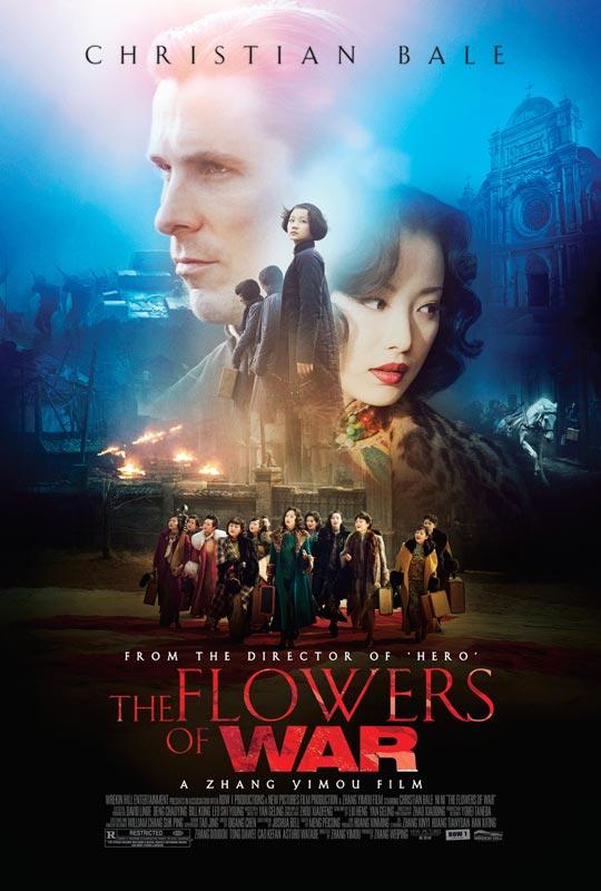 The Flowers of War - Movie Poster #1 (Original)