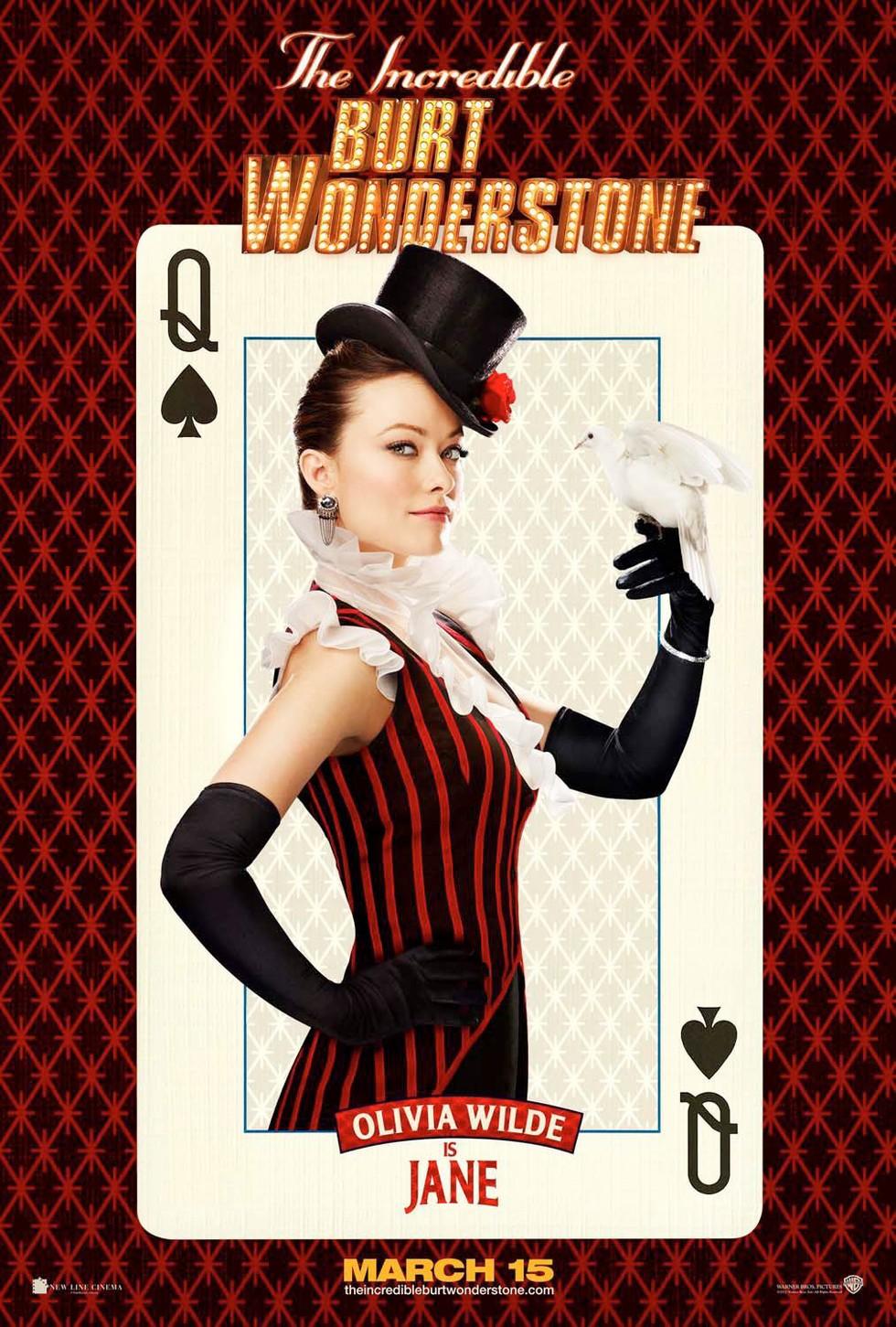 The Incredible Burt Wonderstone - Movie Poster #8 (Large)