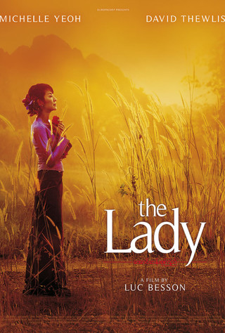The Lady - Movie Poster #1 (Small)