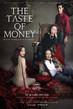 The Taste of Money - Tiny Poster #1